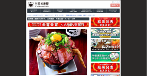FireShot Capture 18 - 宮崎郷土料理どぎゃん 立売堀店 天使のローストビーフ丼 I 全国丼連盟 - http___don.or.jp_project_gp_2015_302_